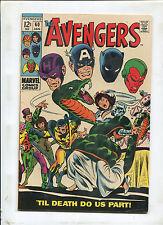 THE AVENGERS #60 (8.5) TIL DEATH DO US PART!