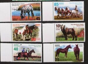 Caribbean -Horses set., MNH, CU 167