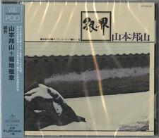 HOZAN YAMAMOTO + MASABUMI KIKUCHI-GINKAI-JAPAN CD Ltd/Ed C15