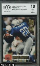 1994 Stadium Club First Day #580 Barry Sanders Lions HOF BCCG 10