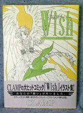 Wish Memorial Illustration Collection - Clamp Hardcover Manga Art Book Japanese