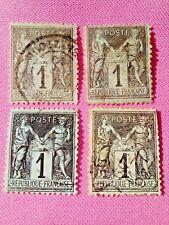 STAMPS - TIMBRE - POSTZEGELS - Republique Française 1877  NR. 68 (F 135)