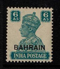 Bahrain SG# 48, Mint Never Hinged - Lot 021217