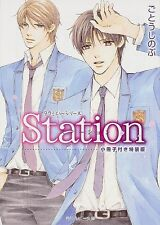 Station Takumi-kun Series Novel Special Edition / GOTOU Shinobu w/Mini Book