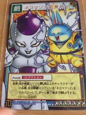 Carte Dragon Ball Z DBZ Card Game Part SP #SP-8 Promo BANDAI 2004 MADE IN JAPAN