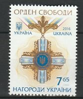 Ukraine 2016 Medals and Marks of Honour MNH stamp