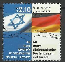 Israel Gemeinschaftsausgabe -40.Jahre diplomatische Beziehungen -