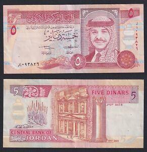 Jordan 5 dinars 1993 BB/VF  A-10