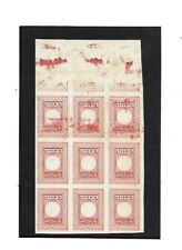 Israel  Revenue Proof without Values and Imperforate block pf 9 stamps Rare