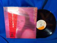LP Vol 2 CBS-Sony SOND-66057 Gatefold 1971 Obi Japanese Japan Pressing