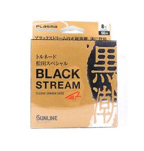 Sunline Fluorocarbon Leader Black Stream Plasma 50m Size 8 0.47mm 30lb (0808)
