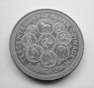 1979 TERCENTENARY OF MANX COINAGE CROWN - ISLE OF MAN COIN - IoM MANX
