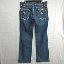 Hudson Boot Cut Low rise Women's Jeans 36 Long Inseam  Distressed Wash