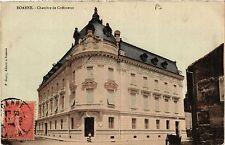 CPA ROANNE Chambre de Commerce (338786)