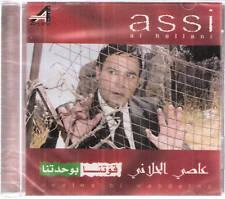 Assi Hellani:  Lail el Watan, Shams el 3amel, Beirut, Jayeen ~Politics Arabic CD