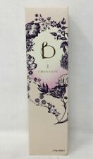 Shiseido Benefique Emulsion 150ml/5 fl.oz. NIB