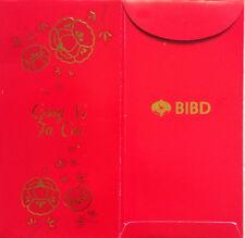 CNY Ang Pow Packets - 2017 BIBD Bank, Brunei 2 pcs