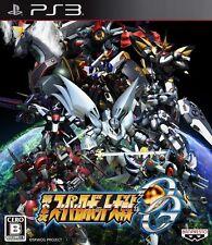 PS3 2nd Super Robot Wars OG  SRW II Original Generation Taisen Japan Import