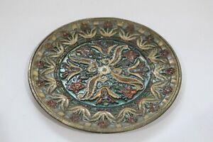 Vintage Heavy Brass Enameled Cloisonne Plate Flowers Design