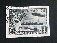 Sowjetunion 404b gestempelt