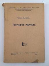 1971 BURDUR Armenian Dialect; Բուրդուրի Բարբառը- Բուրդուր Բիլդուր Turkey Burduri