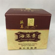 ORIGINAL Pai Mei Seaweed whitening anti spot cream 25g
