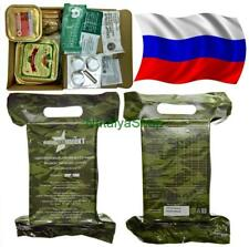 ORP Ration Russian Army Military Food One Meal 2018 Daily Pack Mre Emergency