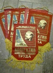 1 ORIGINAL Banner Pennant Flag USSR Lenin Soviet Union Communism Propaganda СССР