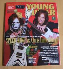 YOUNG GUITAR Magazine 2012 JAN.Japan DVD Regioncode 2 Animetal USA Impellitteri