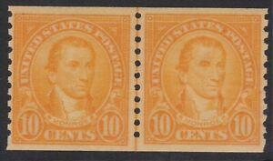 #603 Monroe 10c Horizontal Joint Line Pair Mint Never Hinged.  CV $50.00
