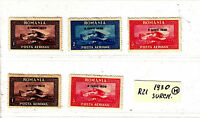 ROMANIA Old Stamps Roumanie Aerian 1930 srcharge  fil.horizontal RARE Lot R 21