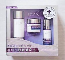 Scalp Fortify X AHF Kit (Shampoo + Cream + Serum)