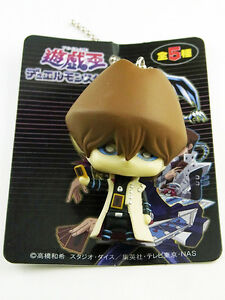 Yu-Gi-Oh deformed Ball chain 2 KAIBA (Key chain holder) figure
