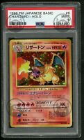 1996 Pokemon Charizard (6) Japanese Base Set Holo PSA 9 Mint (64993)