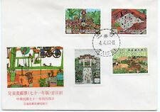 Republic of China 1982 Children's Drawing set on FDC Scott 2311-14