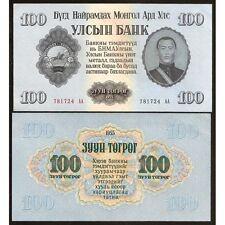 MONGOLIA  100 Tugrik 1955 AU/UNC P 34