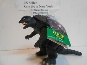 Bandai GAMERA 1995 Godzilla Movie Monster Series Figure imported from Japan
