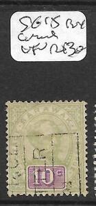 SARAWAK  (P0405B)  10C  SG 15 BOX CANCEL  VFU
