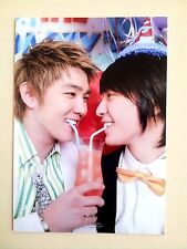 Super Junior Official SM Photo 2007 photo of the month, Donghae Kangin - Rare