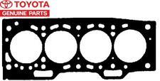 FOR TOYOTA COROLLA STARLET 1.3 12v 87-96 ENGINE CYLINDER HEAD GASKET SET
