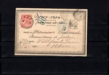 Ethiopia 1898, registered stationary card with Nr. 9 + 13 from HARAR