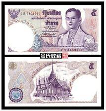 Thailand 5 Bath 1969 (AUNC) 全新 泰国5泰铢 1969 (KING BHUMIBOL ADULYADEJ RAMA IX) 有微黄斑