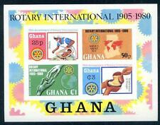 Ghana 75th Anniversary of Rotary International sheet imperf mint (2017/05/23#7)