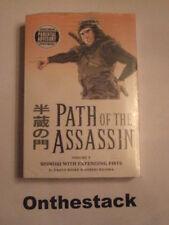 MANGA:  Path of the Assassin Vol. 8 by Kazuo Koike & Goseki Kojima. Sealed!