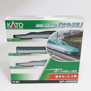 """KATO N Scale 10-857 JR E5 Shinkansen """"Hayabusa"""" Basic 3 Cars Set  made in japan"""