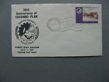PAKISTAN, cover FDC 1971, Colombo Plan, cement factory