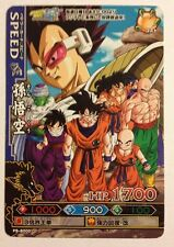 Dragon Ball Kai Dragon Battlers Promo PB-B000