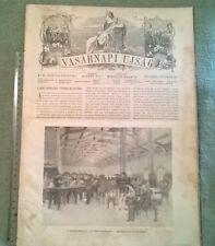 1907 Control VASARNAPI UJSAG magazine Hungary MÁRK Lajos Katona Leó Veigelsberg