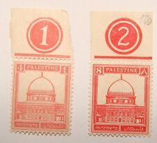 PALESTINE Stamp Stamps