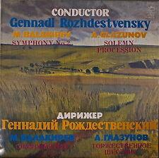 BALAKIREV: Symphony No. 2/GLAZUNOV: Solemn Procession-M LP IMPORT ROZHDESTVENSKY